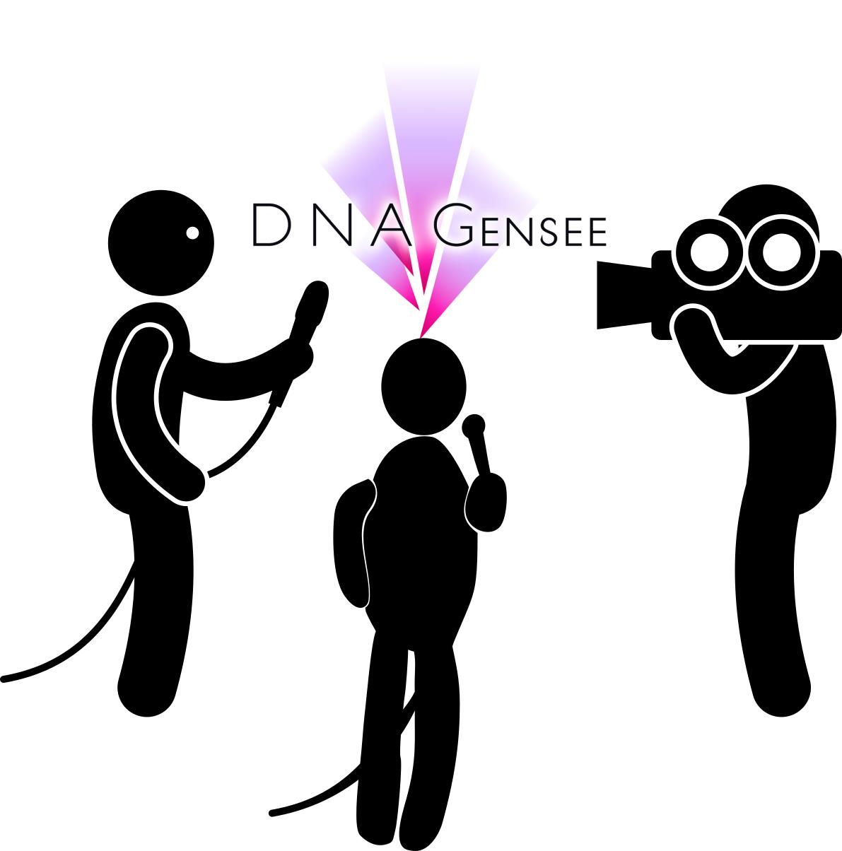 DNA Gensee dans les médias